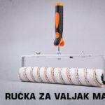 Ručka za valjak maxi thumb